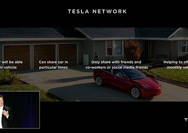 테슬라, 2020년 로봇택시 100만대 운영한다