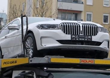 '레이저 빔' 램프 장착하는 BMW 신형 7시리즈, 첫 전동화 모델 'i7'도 추가