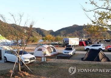 축제로 즐기는 '차박'..경북도의 새로운 도전