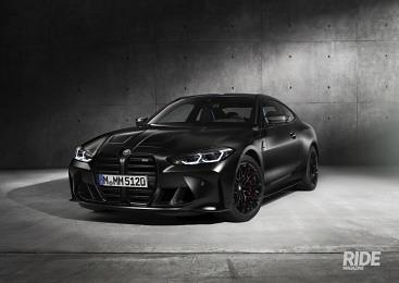 BMW, 전 세계 150대 한정 모델 '뉴 M4 컴페티션 쿠페 x KITH' 출시