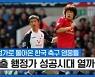 [스포츠타임 Pick]행정가로 진입하는 박지성-이영표, 성공시대 열까