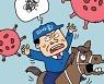 [관가뒷담] 평균 연봉 9000만원, '신의 직장' 마사회의 추락