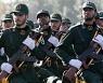 대통령 뺨도 때리는 권력..韓선박 나포한 이란 혁명수비대