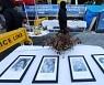 Japan considers bringing comfort women case before International Court of Justice
