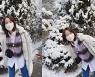 윤아, 아름다운 '눈의 여신'