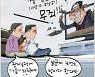 [국민만평-서민호 화백] 2021년 1월 13일