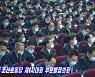 마스크 착용한 북한 당대회 부문별 협의회 참석자들