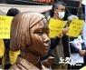 """日 자민당, 위안부 판결에 반발 """"국제사법재판소 제소해야"""""""