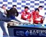 [ST포토] 김가영 '당구여제의 카리스마'