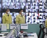 서울시립대 생활치료센터 보고 받는 서정협 권한대행