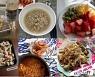 고기 없는 식사·두유 라떼 마시기..러쉬, 비거뉴어리 캠페인 동참