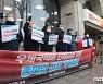 우체국택배 20~21일 총파업 찬반투표..노사 단체교섭 결렬(종합)