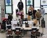 일본, 14일부터 외국인 입국 막는다..예외입국 한시 중단(종합)