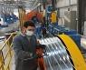 LS전선, 첫 아프리카 공장 준공..이집트 전력청에 케이블 공급