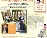 어떤 정책도 먹히지 않는 노인대국 日, 저출산·고령화 '지방소멸' 공포