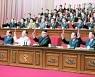 [속보] 북한 당대회 8일만에 폐막..역대 두 번째로 길어