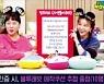 CJ오쇼핑, 온라인 전용 PB상품 늘려..'인플루언서 커머스' 승부수