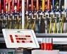 아모레퍼시픽, AI 기술로 맞춤형 화장품 서비스..CES 혁신상 수상
