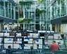 네덜란드계 IMC증권 예비인가..4년 만에 외국계 증권사 국내 진출