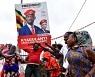 우간다의 38세 래퍼, '35년 독재자' 꺾을까