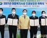 대전 서구, 아동시설 보호 아동 인권 보호 강화한다