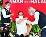 [포토] 印尼 대통령, 중국 백신 접종