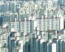 땅값 상승·도시계획 혼란.. 주택공급확대책 곳곳에 '지뢰'