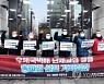 우체국택배 단체교섭 결렬 총파업 선포 기자회견