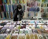JAPAN JEWELLERY TRADE SHOW