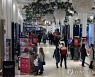 미 12월 소비자물가 0.4%↑..두달 연속 상승