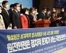 [사설] 與 이번엔 월성 원전 괴담 몰이, 경제성 조작 덮으려는 꼼수