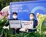 박병룡 대표 '꽃선물 캠페인' 동참