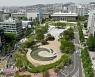 인천시, 착한 건물주·임대인에 건물보수비 2천만원 지원