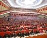 북한 당대회 참가자들, 투쟁노선·과업 관철 강습