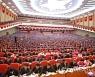 북, 8차 노동당대회 참가자들 강습