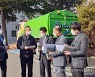 영산강환경청, 미세먼지 집중관리 도로 점검