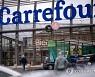 프랑스 정부, 캐나다 기업의 까르푸 인수 반대