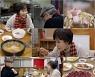 '백반기행' 배우 이경진, 유방암 투병 때 힘이 되었던 음식은?