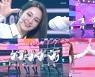 '뮤직뱅크' 걸그룹 woo!ah!(우아!), 탄탄한 팀워크 자랑