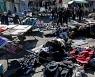 바이든 취임 다음날..IS, 이라크 바그다드 도심 테러