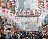 일본, 코로나 신규확진 4717명..누적 확진자 36만명 넘어