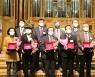 [포토]제9회 직장선교 대상 수상자들