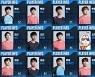 발로란트'올스타 인비테이셔널', 23일-24일 양일개최
