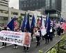 [김보겸의 일본in]도쿄 한복판서 '美대선 조작' 외친 '트럼프교 신자'들