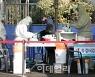 대구 북구 스크린골프장 관련 7명 추가 확진..누적 15명