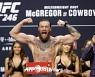 복귀전서 생애 첫 KO패, 맥그리거의 '하빕 복수전' 안개 속으로[UFC]