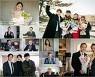 """""""정우성 고군분투, 通했다""""..'날아라 개천용', 7.3% 유종의 미"""