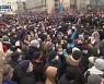 """러시아 곳곳서 '나발니 석방 촉구' 시위..""""2천여 명  체포돼"""""""