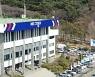 도내 최초 '동탄 트램' 밑그림 완성..기본계획 승인 신청 [경기도]
