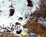 출입 금지 현수막에도 빙벽 등반 [경향포토]